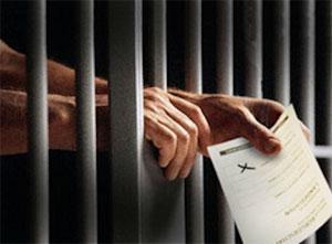 Развод инициированный самим заключенным
